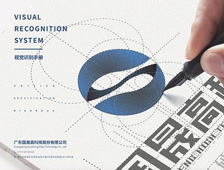 品牌形象设计-广州思潮
