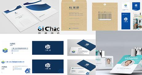 品牌形象设计-广告品牌策划
